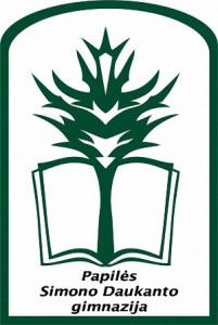 Emblema (2016)