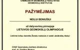 Geomokslų olimpiada