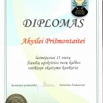 diplomas.2
