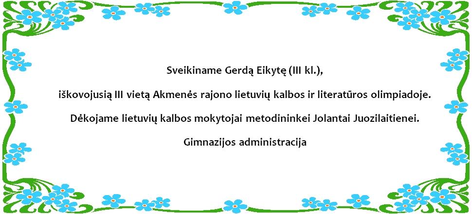 G.Eikytė